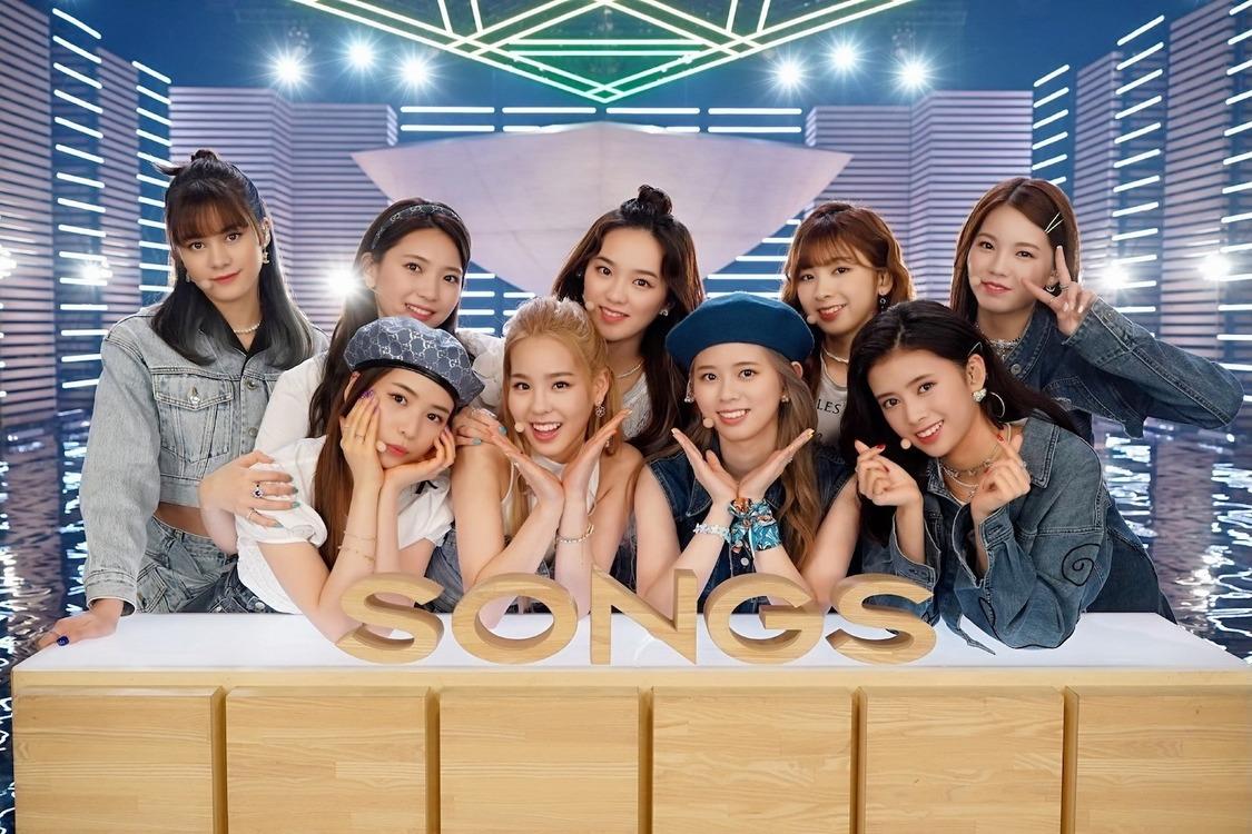 NiziU、ファンからのメッセージ動画に思わず涙+最新SG収録曲披露も!4/8放送『SONGS』登場