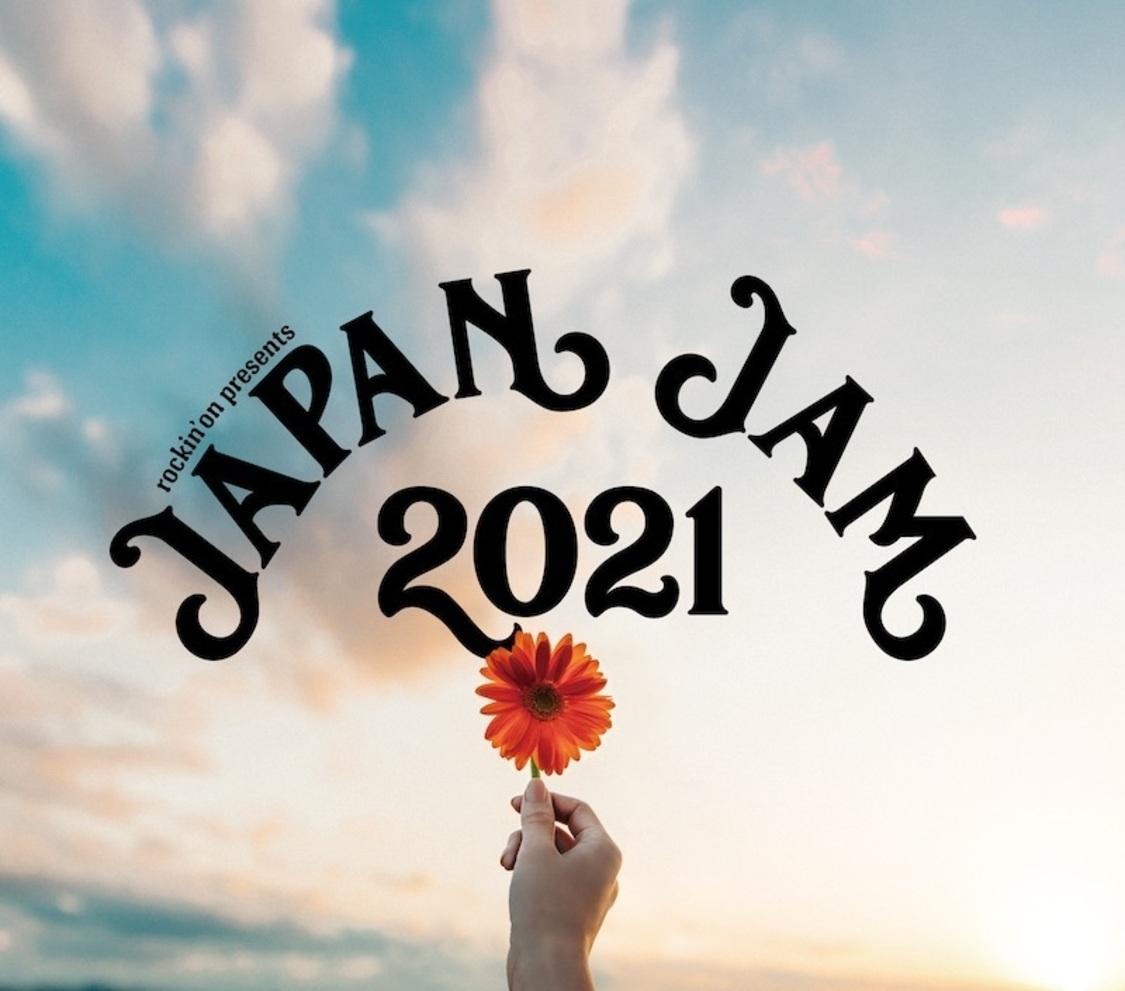BiSH、アイナ・ジ・エンド、PEDRO出演<JAPAN JAM 2021>、タイムテーブル発表!
