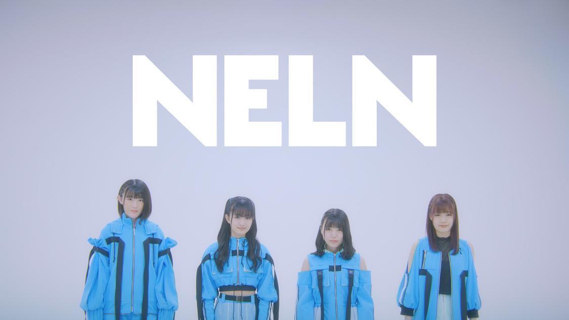 NELN、12ヵ月連続リリース最終楽曲「dawn」MV公開! 過去映像のオマージュが入った集大成作品に