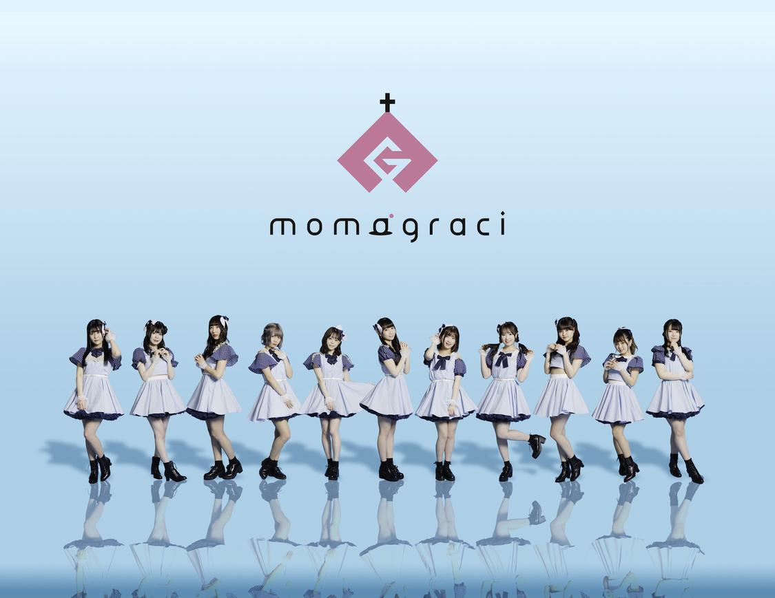 桃色革命、新体制『momograci』として活動スタート