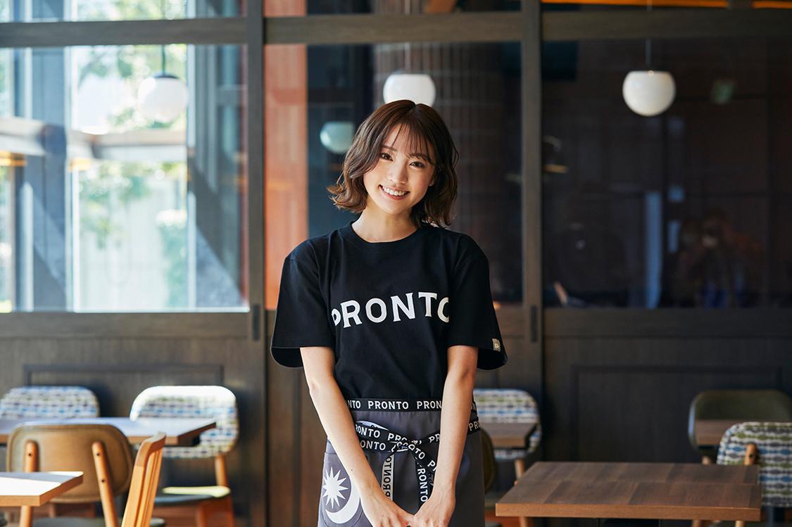志田友美、日本一可愛い店員に?「私も働いてみたくなっちゃいました!」『プロント』新ユニフォームイメージモデルに