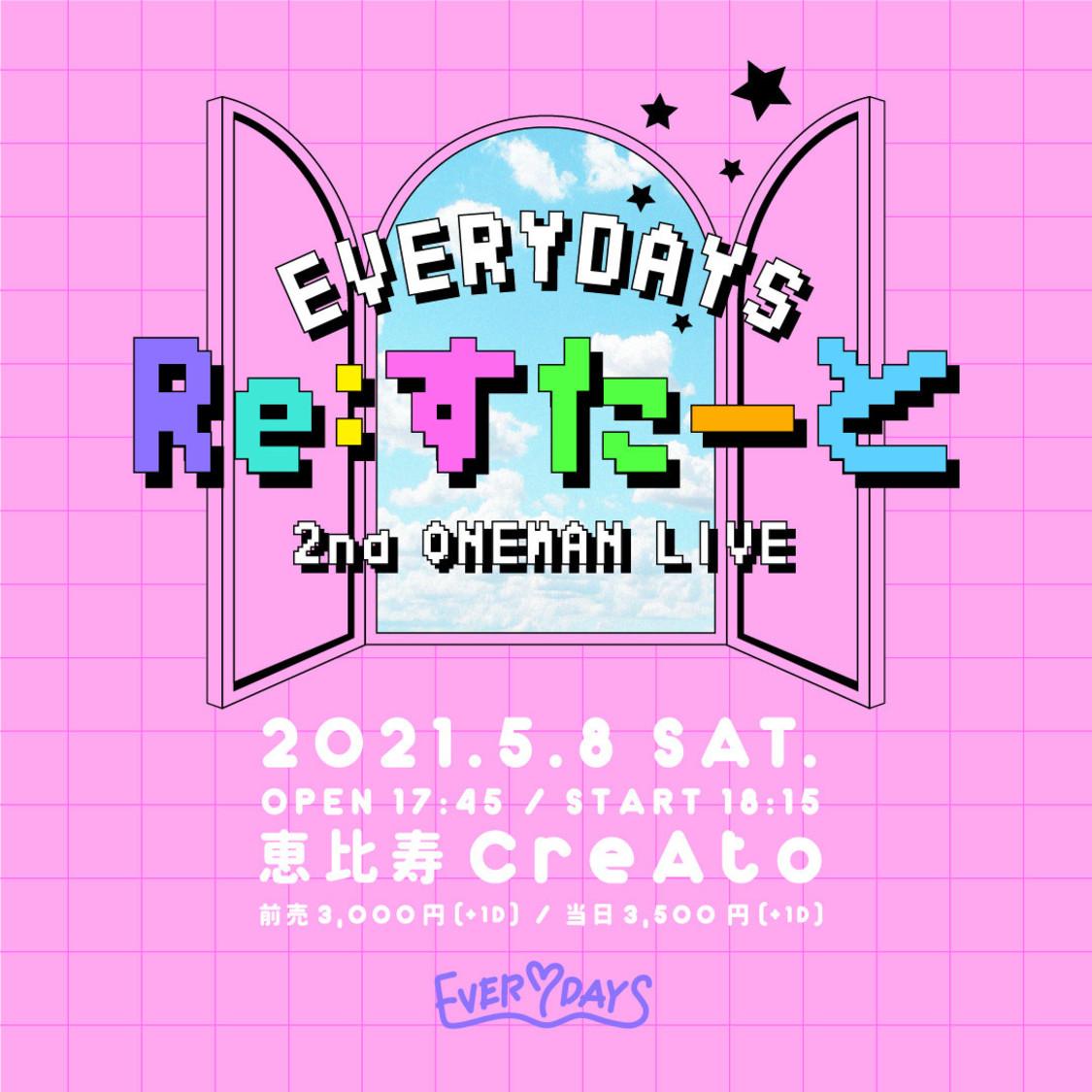 EVERYDAYS、2ndワンマン開催決定+Ayane&EMi卒業発表