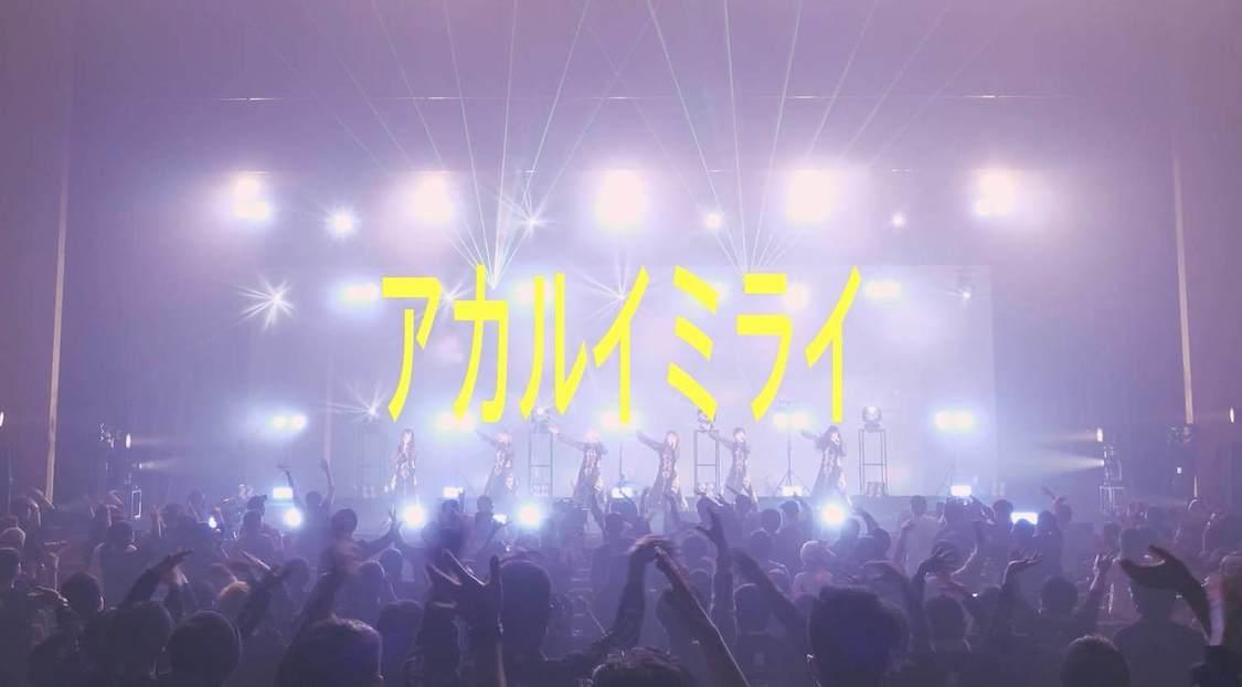EMPiRE、東京国際フォーラム ホールA公演 映像作品ダイジェスト映像公開!
