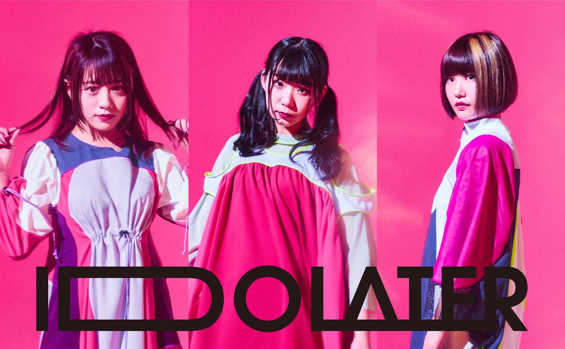 IDOLATER、5/8に初ワンマンライブ開催決定!