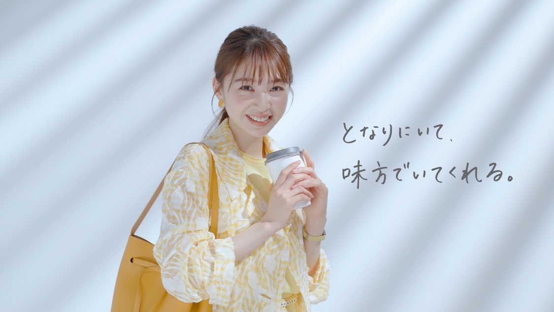 TPD上西星来、花王『キュレルUVソング』WEBムービーに出演!