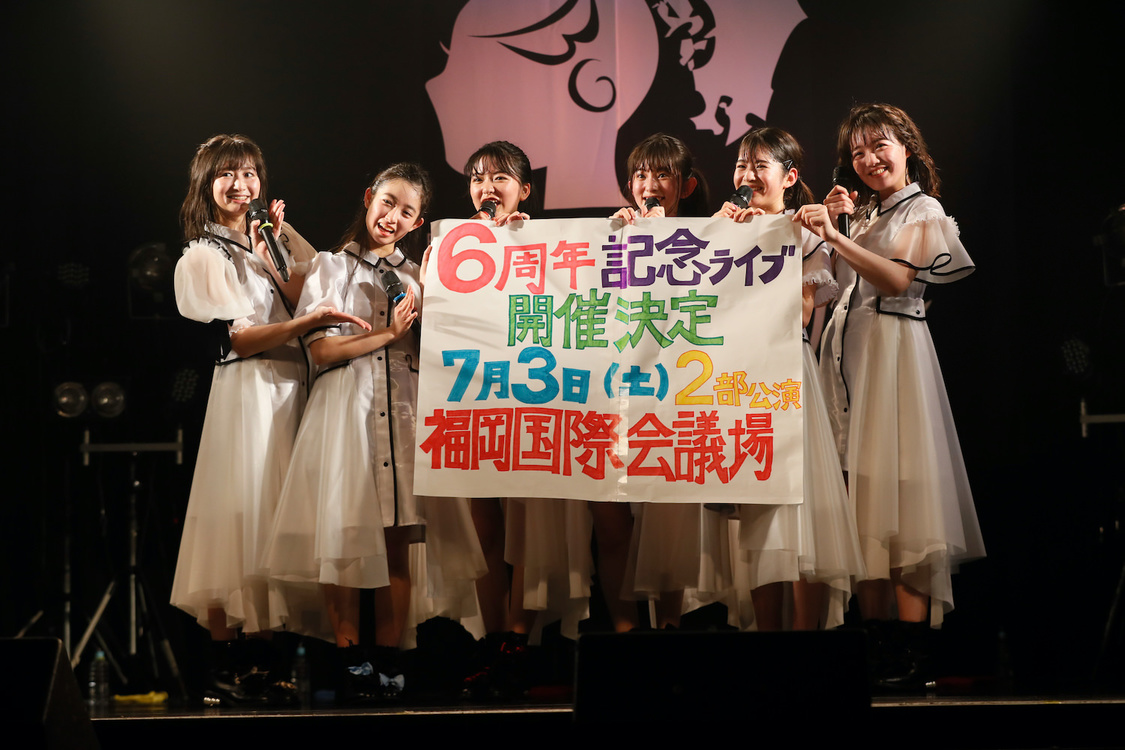 ばってん少女隊[ライブレポート]新メンバーとして蒼井りるあ&柳美舞が加入+新体制での6周年ライブ開催決定!