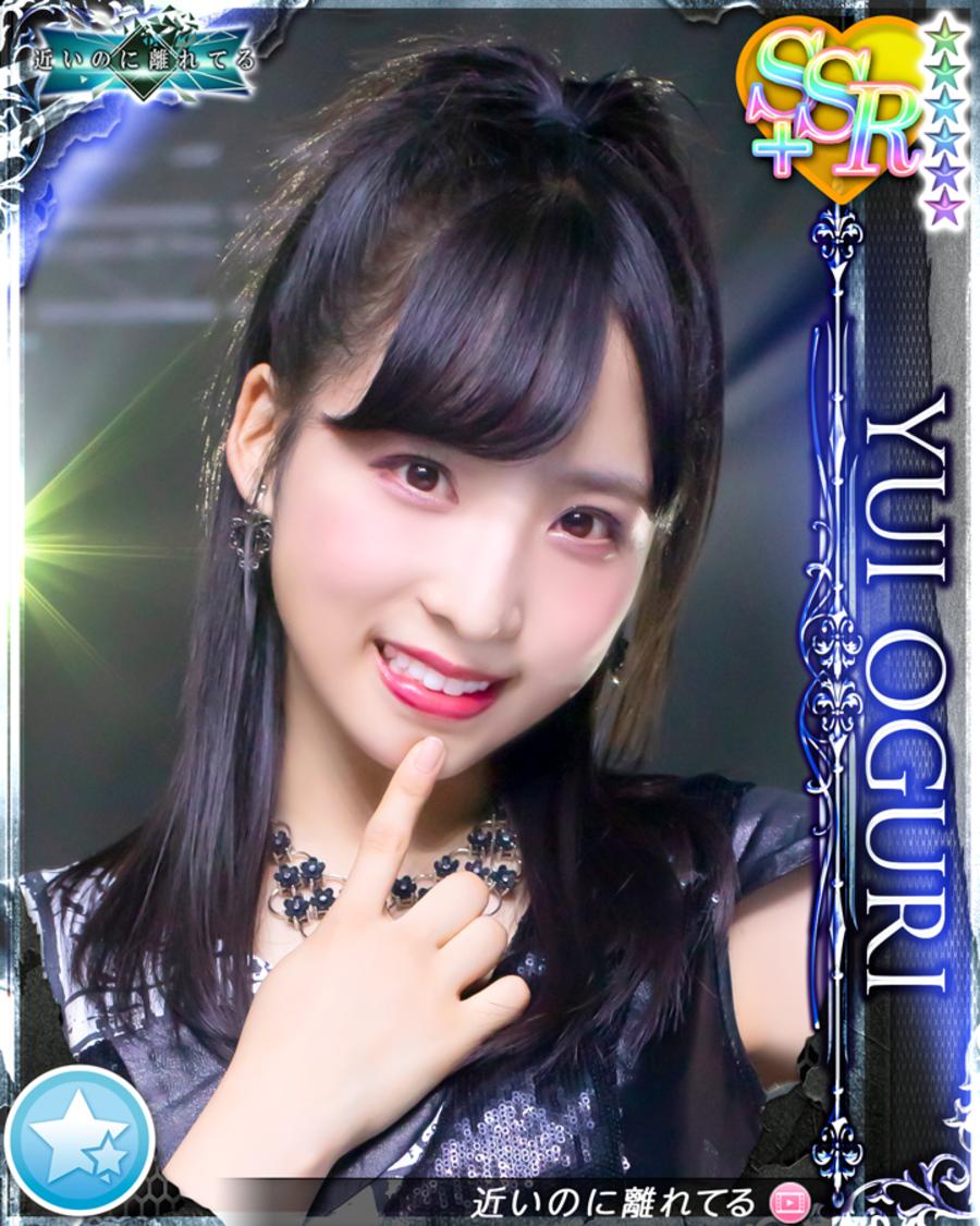AKB48、音ゲー『AKB48ビートカーニバル』で最新曲「近いのに離れてる」公開!