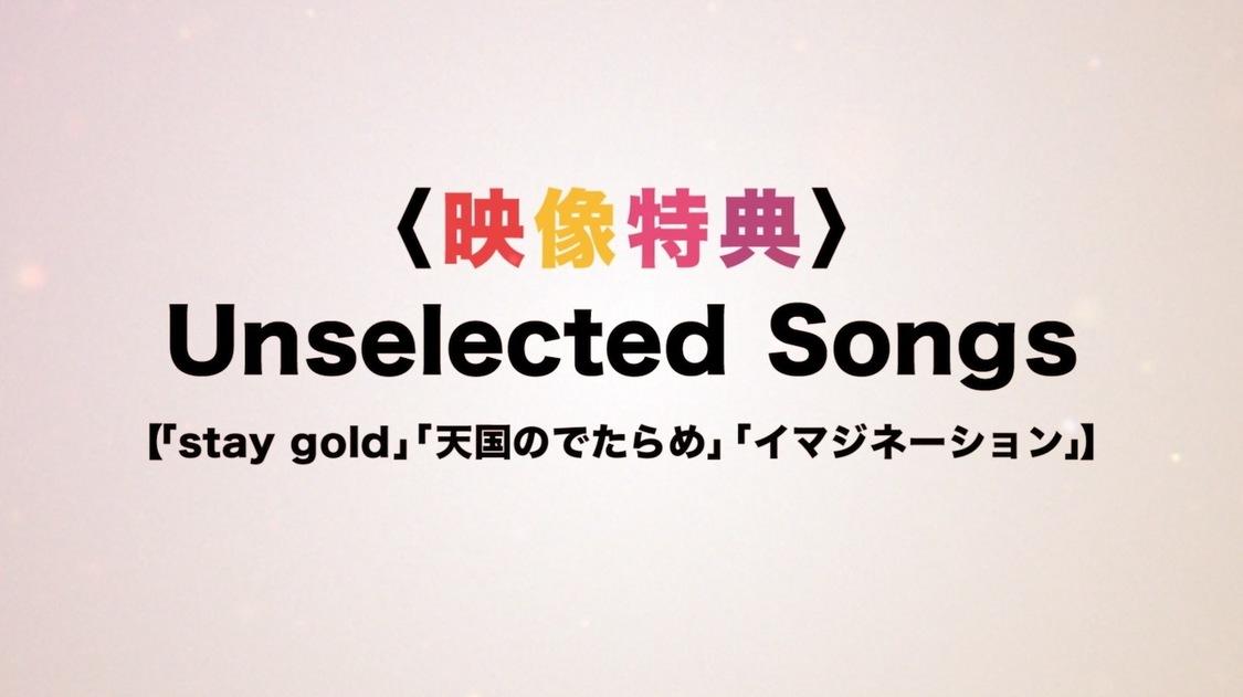 ももクロ、ライブBD&DVD『PLAY!』より映像特典「Unselected Songs」ティーザー映像公開!