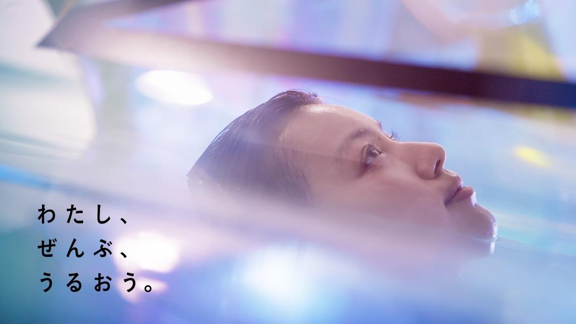 鶴嶋乃愛、人生初となる水中撮影に挑戦! 化粧水『ルルルンローション モイスト』新Web CM出演「二度とないような体験でした」