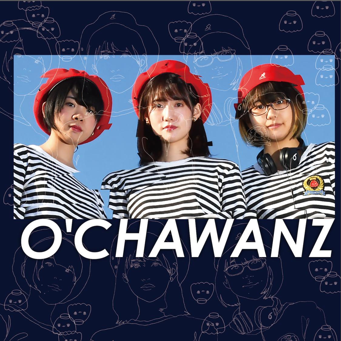 O'CHAWANZ、「Rest of The Girls」MV公開+新メンバーオーデション開催!