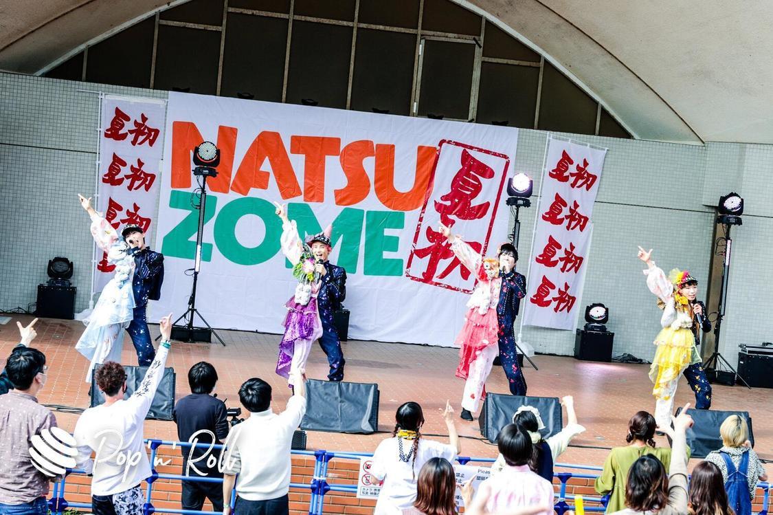 二丁目の魁カミングアウト[NATSUZOME2021ライブレポート]最速夏フェス気分!エモさと開放感が突き抜けたノンストップライブ