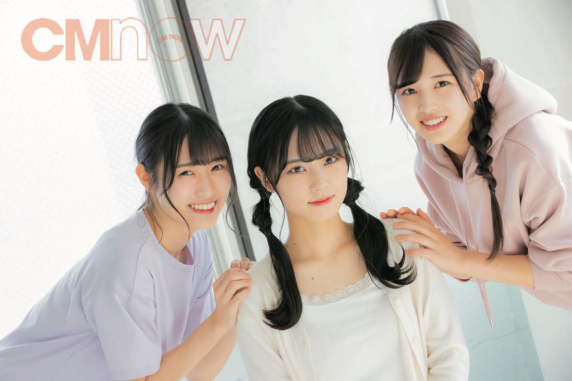 STU48  川又あん奈、田中美帆、吉田彩良((C)大塚素久(SYASYA)/CMNOW)