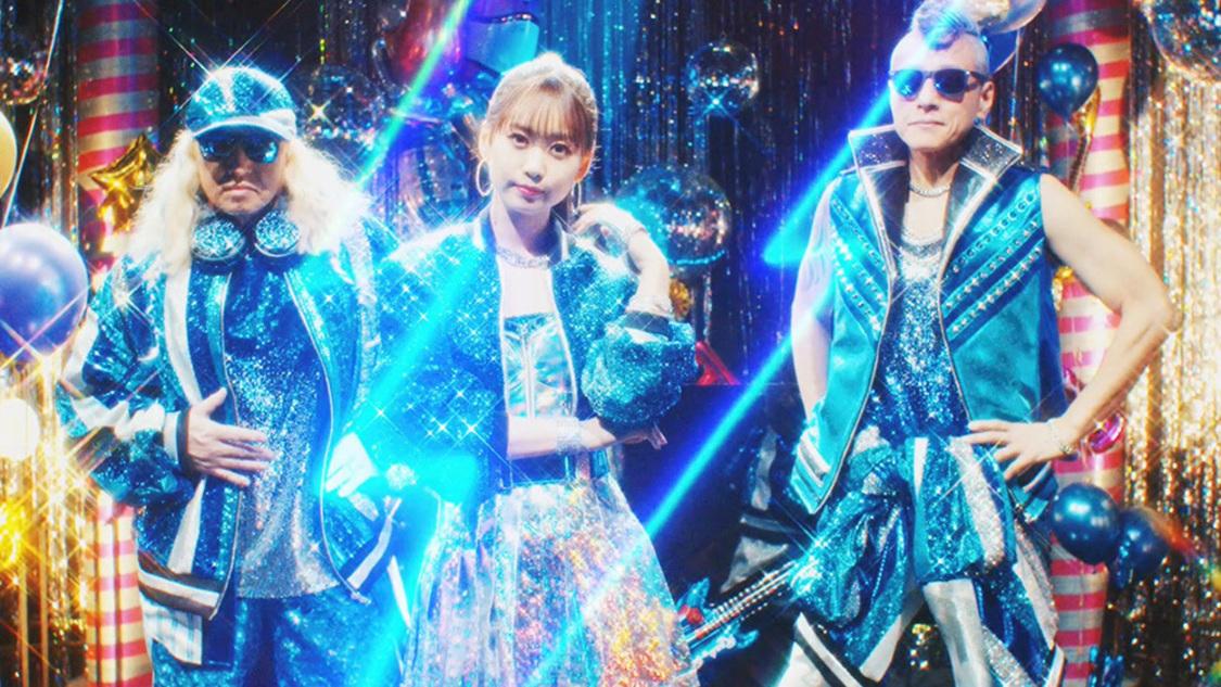 芹澤優 with DJ KOO & MOTSU、3rd SG「EVERYBODY!EVERYBODY!」MV解禁