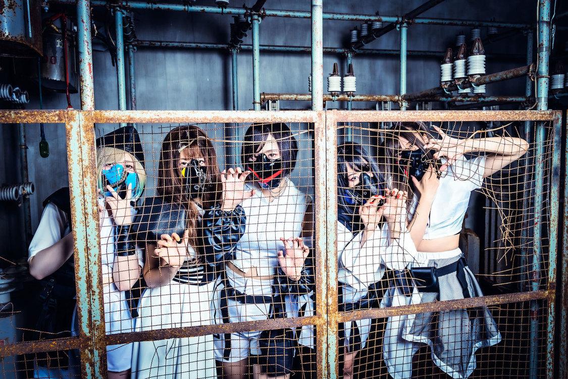 8bitBRAIN、今夜4/9 0時より新曲「SeNSe oF GuiLT」先行配信+新ビジュアルMV公開!