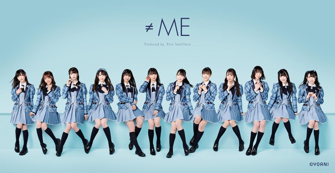 ≠ME、デビューミニAL発売記念 オンライン個別お話し会開催決定!