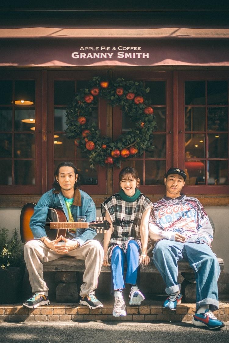 鈴木愛理×Blue Vintage、コラボSG「Apple Pie」配信+MV公開!「大切な人を想いながら聴いていただけたら」