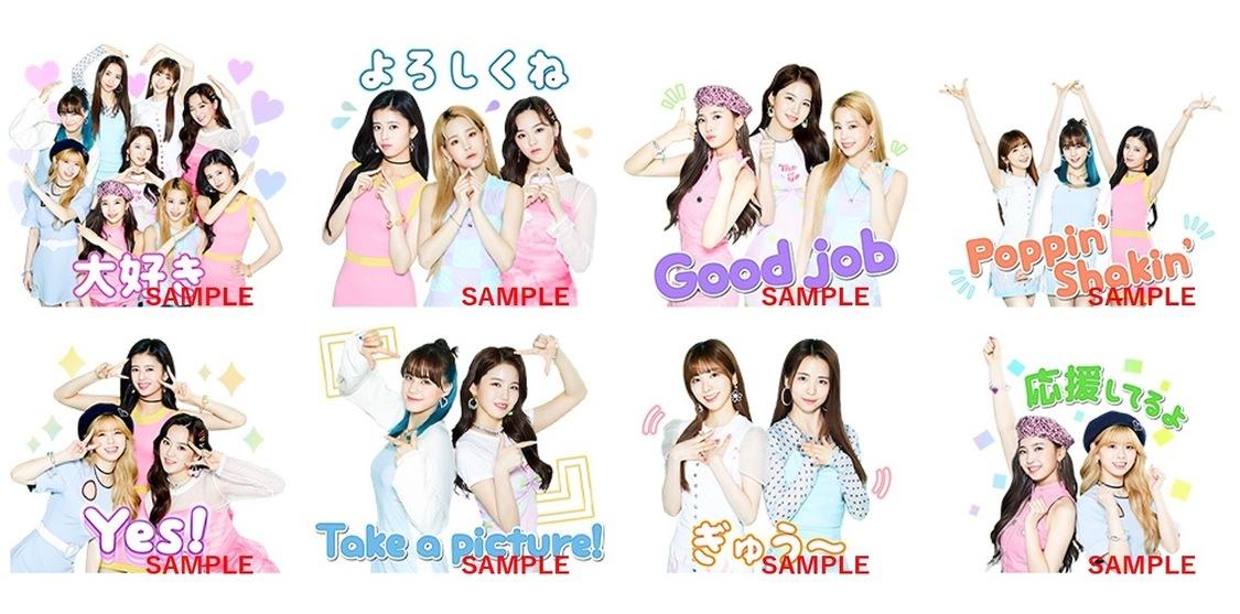 NiziU、期間限定LINEスタンプ登場!LINE MUSICユーザーへ無料プレゼントキャンペーン実施