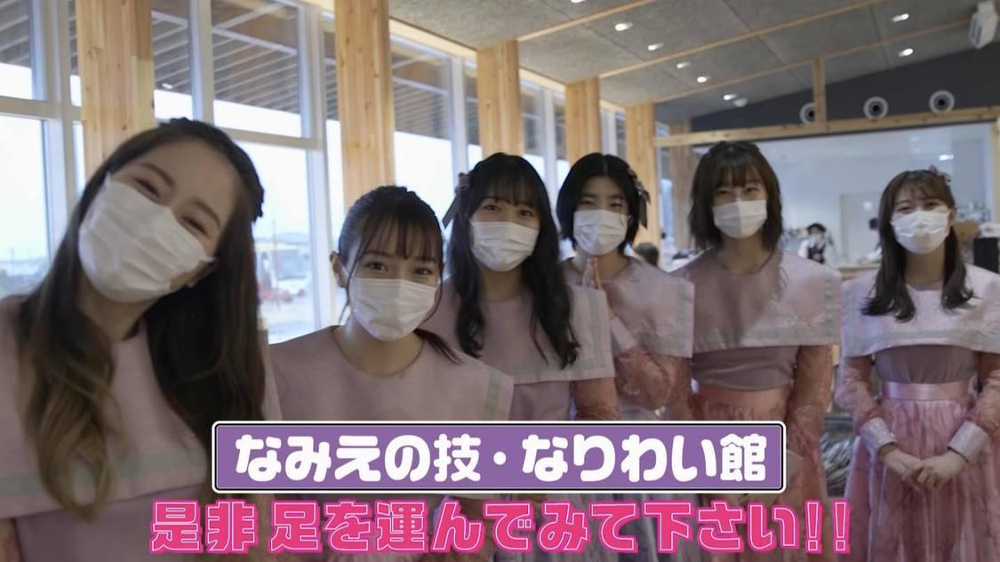 浪江女子発組合、素の表情などを収録! 道の駅なみえ訪問動画公開