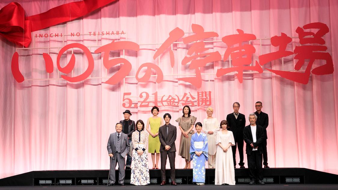 広瀬すず[イベントレポート]吉永小百合らと共演できた喜びを語る「宝物のような、希望のある作品になりました」映画『いのちの停車場』完成披露試写会にて