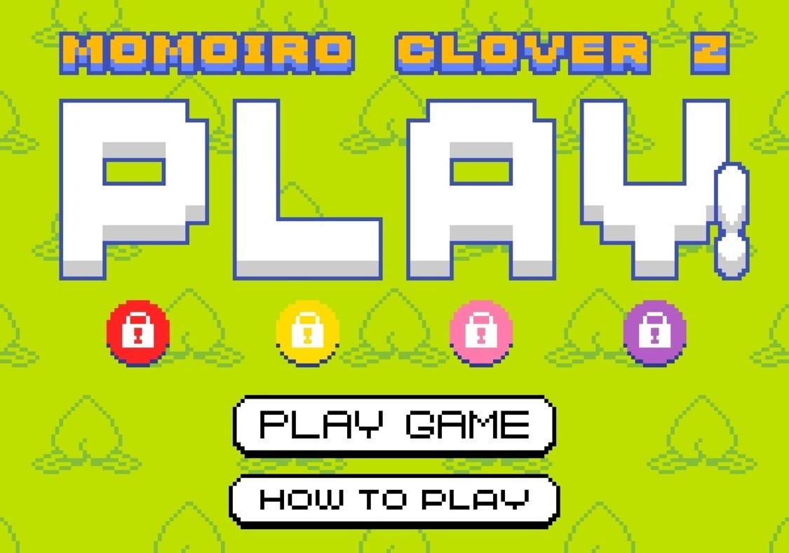 ももクロ、ライブBD&DVD『PLAY!』発売記念レトロミニゲーム&特別映像すべて公開!