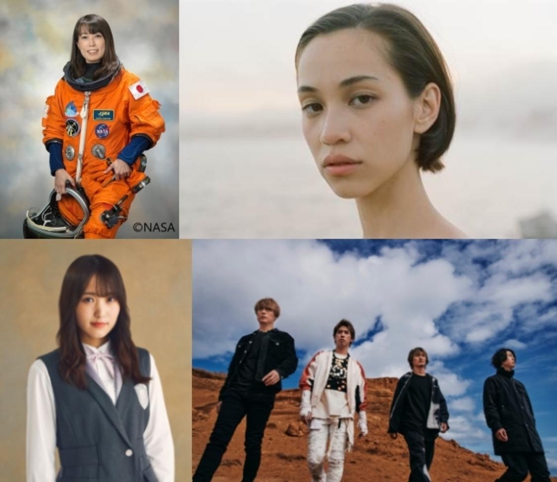 櫻坂46 菅井友香、TOKYO FM/JFN38局『坂本美雨のディア・フレンズ』ゲスト出演決定!