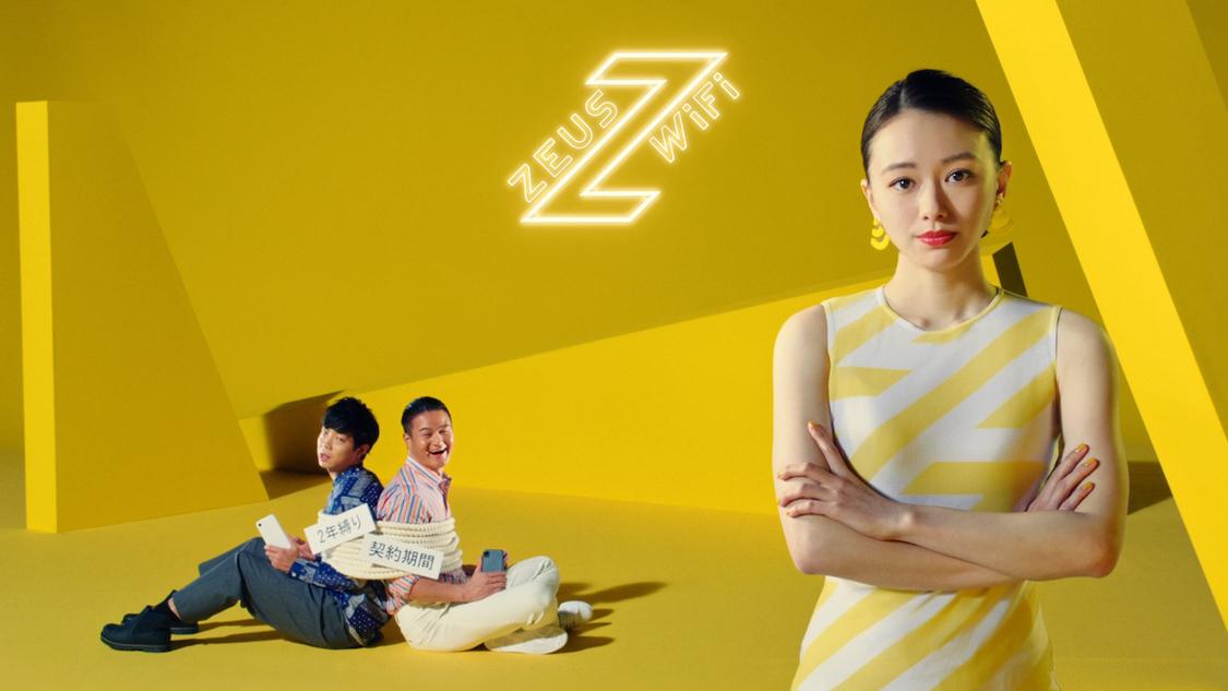 山本舞香、ノースリーブ姿の美しすぎるゼウスで再降臨! 『ZEUS WiFi』新TVCM出演「前回の演出からまた変わっていて、とても人間味がある感じ」