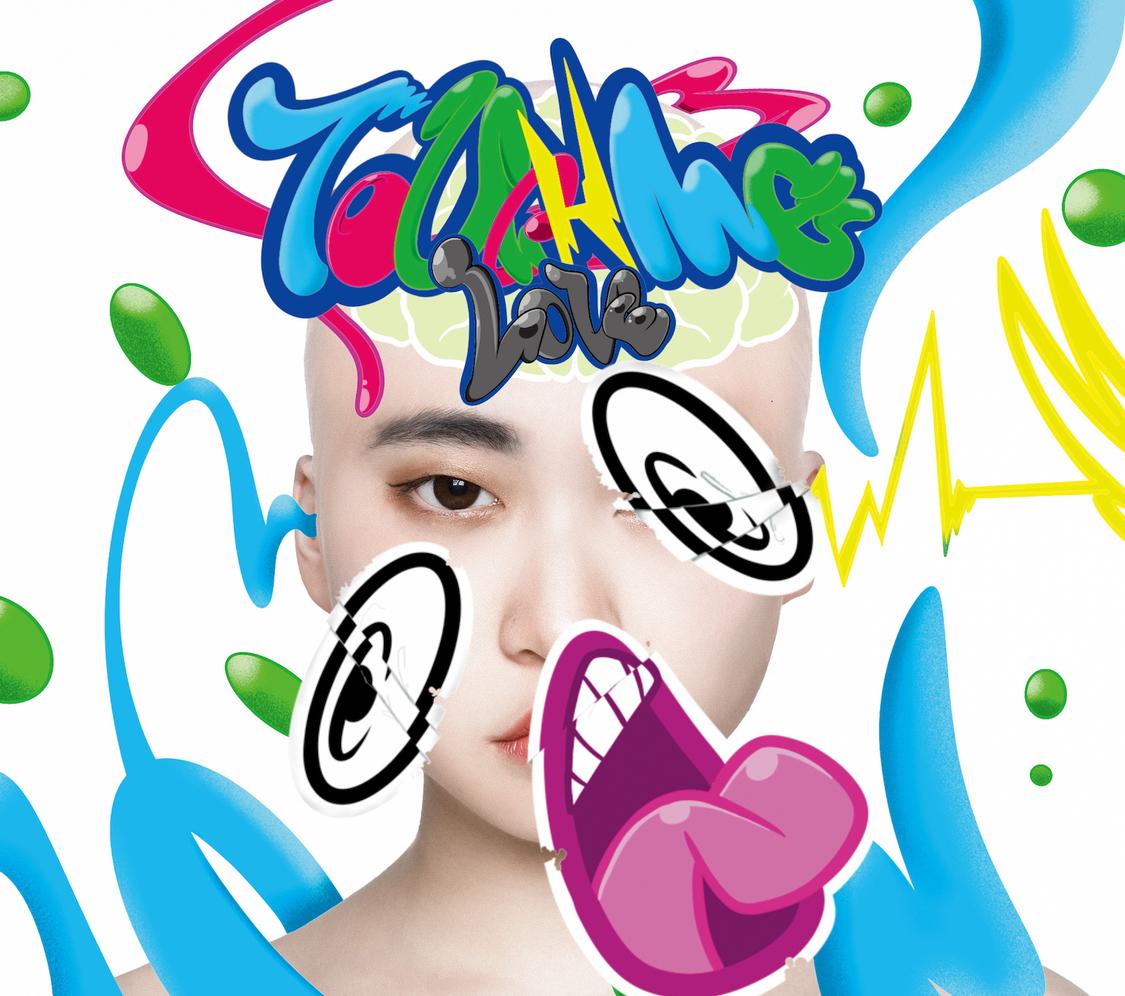 BiS、新SG「TOUCH ME/LOVE」アートワーク解禁