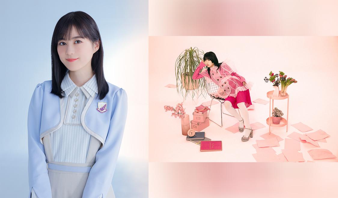 生田絵梨花(乃木坂46)、アイナ・ジ・エンド、<日比谷音楽祭2021>出演決定!