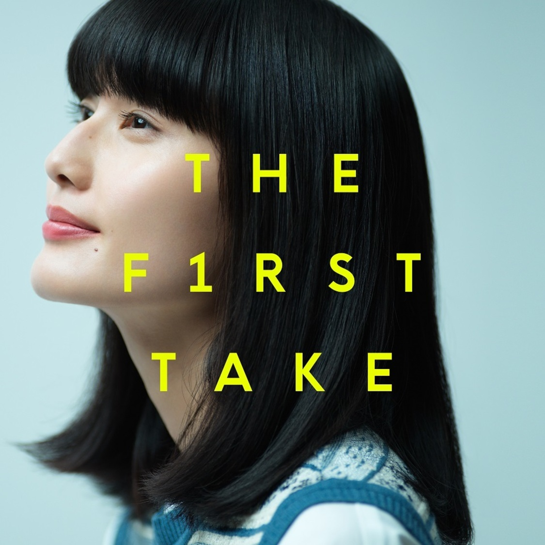 橋本愛、「木綿のハンカチーフ - From THE FIRST TAKE」音源の配信限定リリース決定!