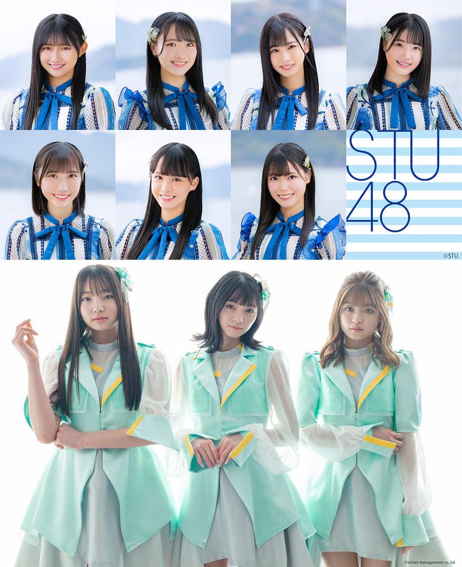 STU48、Task have Funが対バン出演する<東京定期公演>生配信決定!