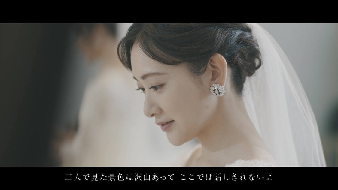 生駒里奈、美しいウエディングドレス姿を披露!「ありのままの自分で臨ませていただきました」Novelbright「愛結び」MV出演