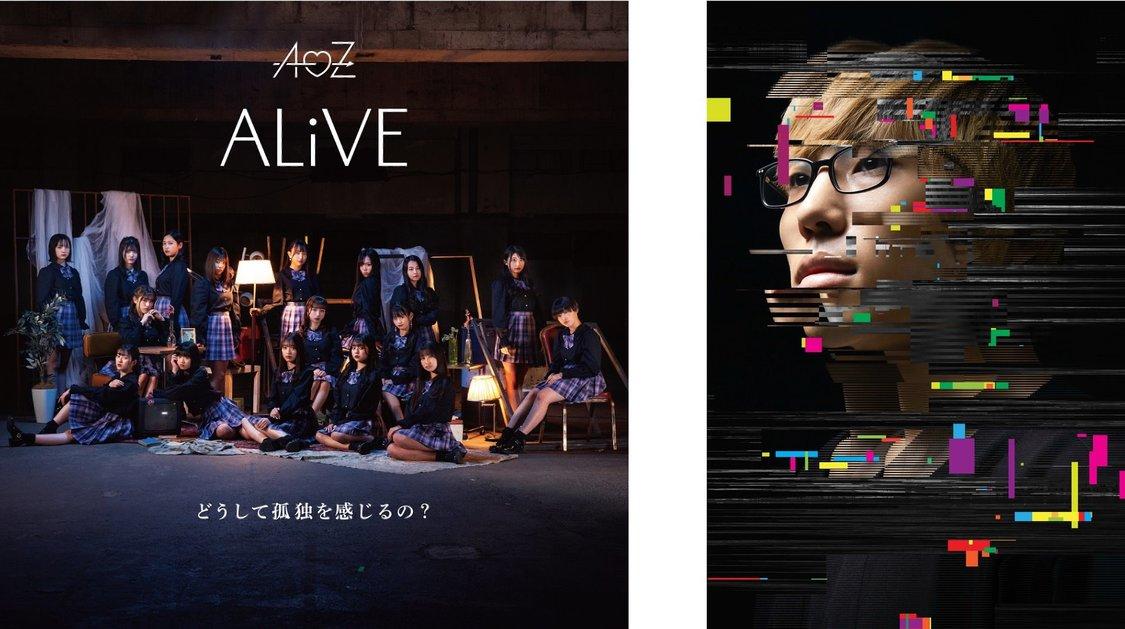 日本一可愛いJK&JCユニット・A♡Z、八王子Pプロデュース「ALiVE」でプレデビュー!