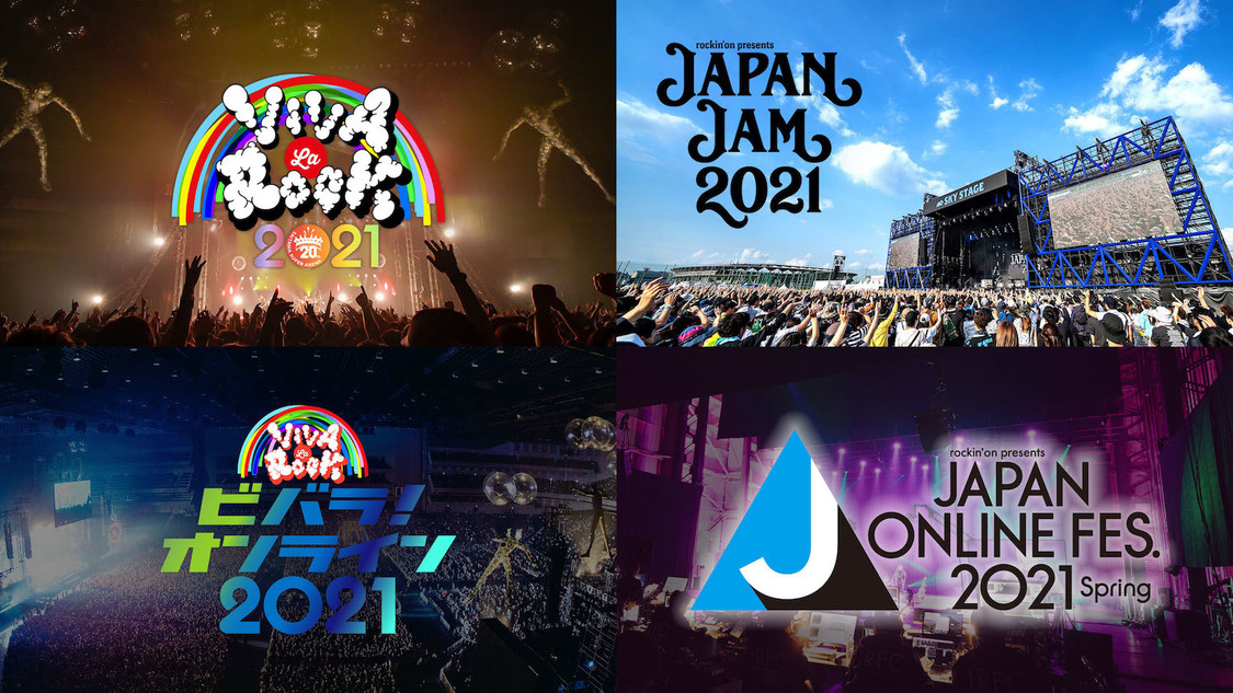 (C)VIVA LA ROCK 2021 All Rights Reserved/Photo by Ayumu Kosugi & Kazumichi Kokei、(C)rockin'on japan inc. All Rights Reserved.