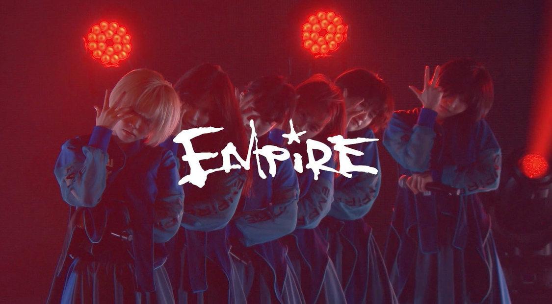 EMPiRE、3月開催<EGP>より「HON-NO」ライブ映像公開!