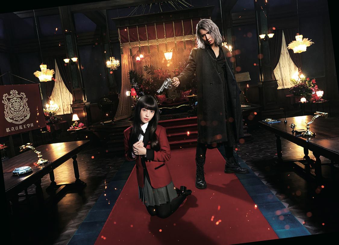 (C)河本ほむら・尚村透/SQUARE ENIX (C)2021「映画 賭ケグルイ2」製作委員会