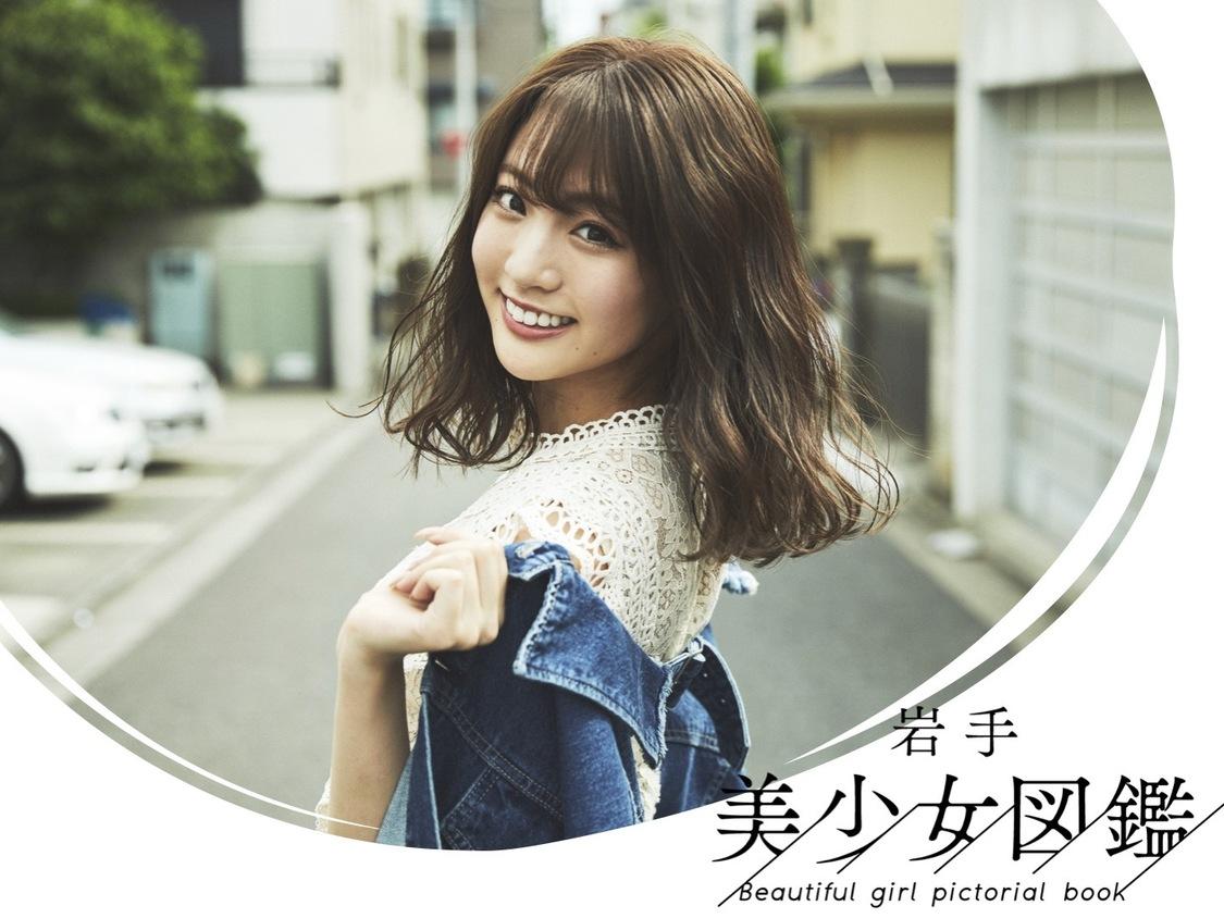 岩手美少女図鑑、テレビ岩手とのタッグで『鉄神ガンライザー』出演オーディションを開催!
