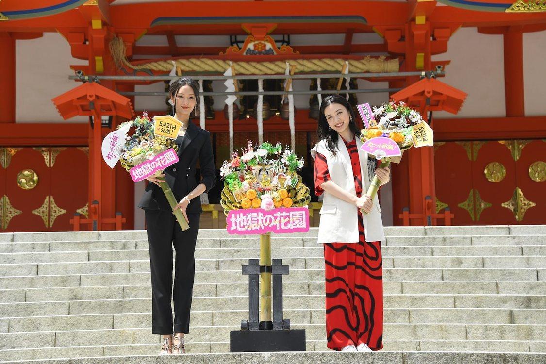 永野芽郁[イベントレポート]菜々緒との共演時の想いを告白!「女として惚れました」映画『地獄の花園』大ヒット祈願イベントにて