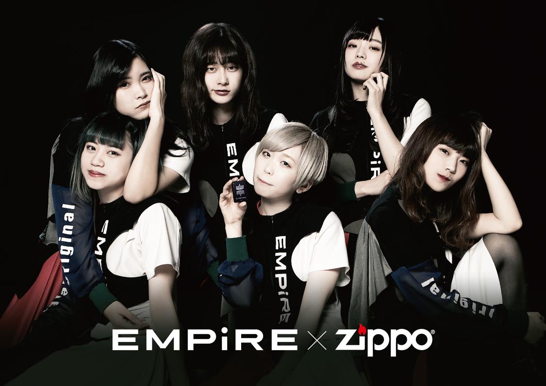 EMPiRE、メンバー手描きデザインによるZippoコラボライター販売スタート!