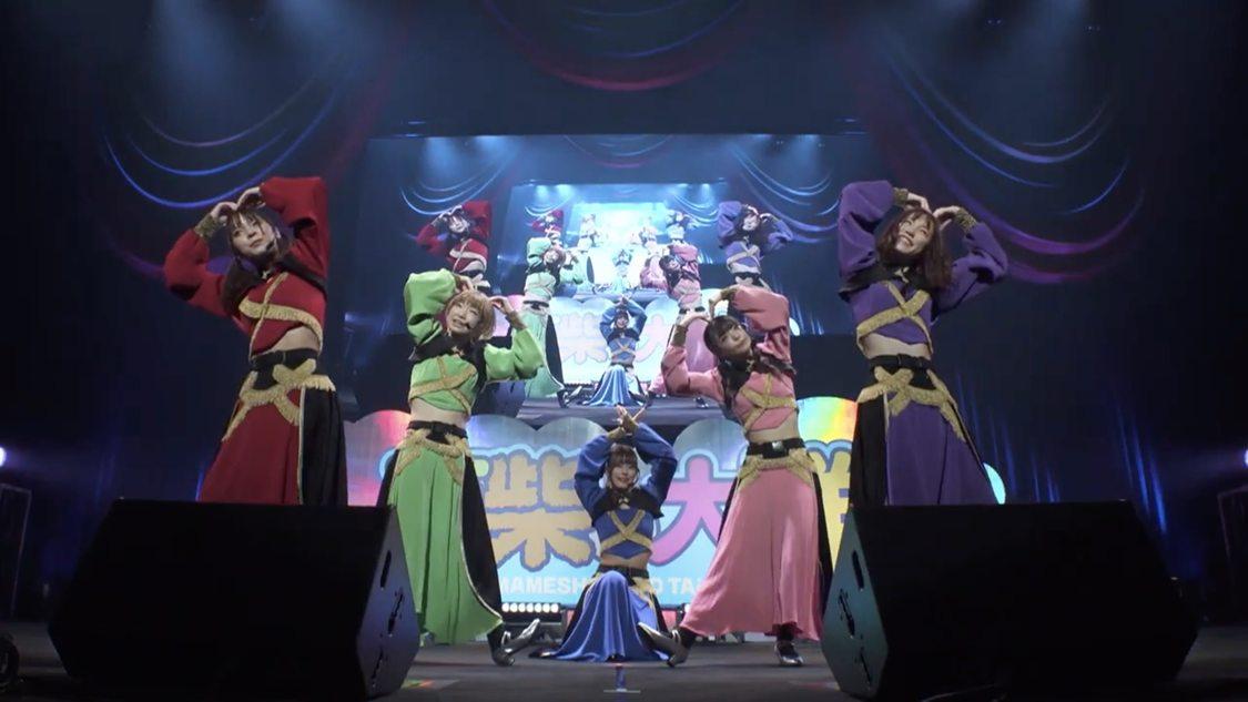 豆柴の大群、「恋のかけ算 ABCDEFG」ライブ映像公開+ライブハウスツアー沖縄での追加公演決定!