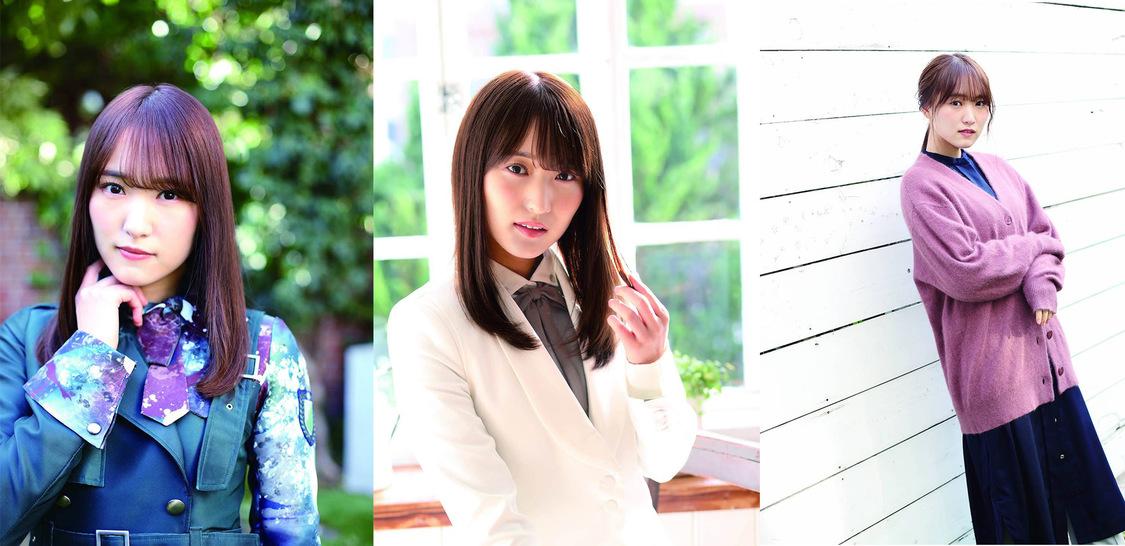 櫻坂46 菅井友香、最新著作『あの日、こんなことを考えていた』掲載カット公開!