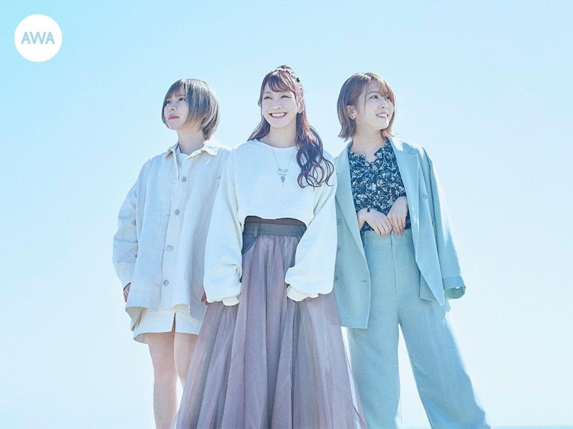 """あゆくま、AWAにて""""明るい未来へ向かう時に聴きたい曲""""をテーマにしたプレイリスト公開!"""