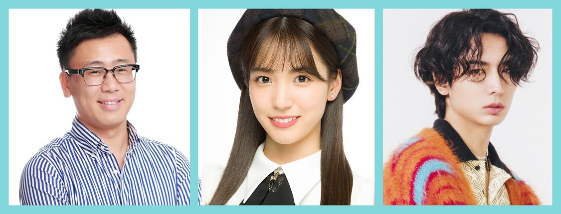 AKB48 Team8 下尾みう、Mnetオリジナル番組『MタメBANG!』MC出演決定