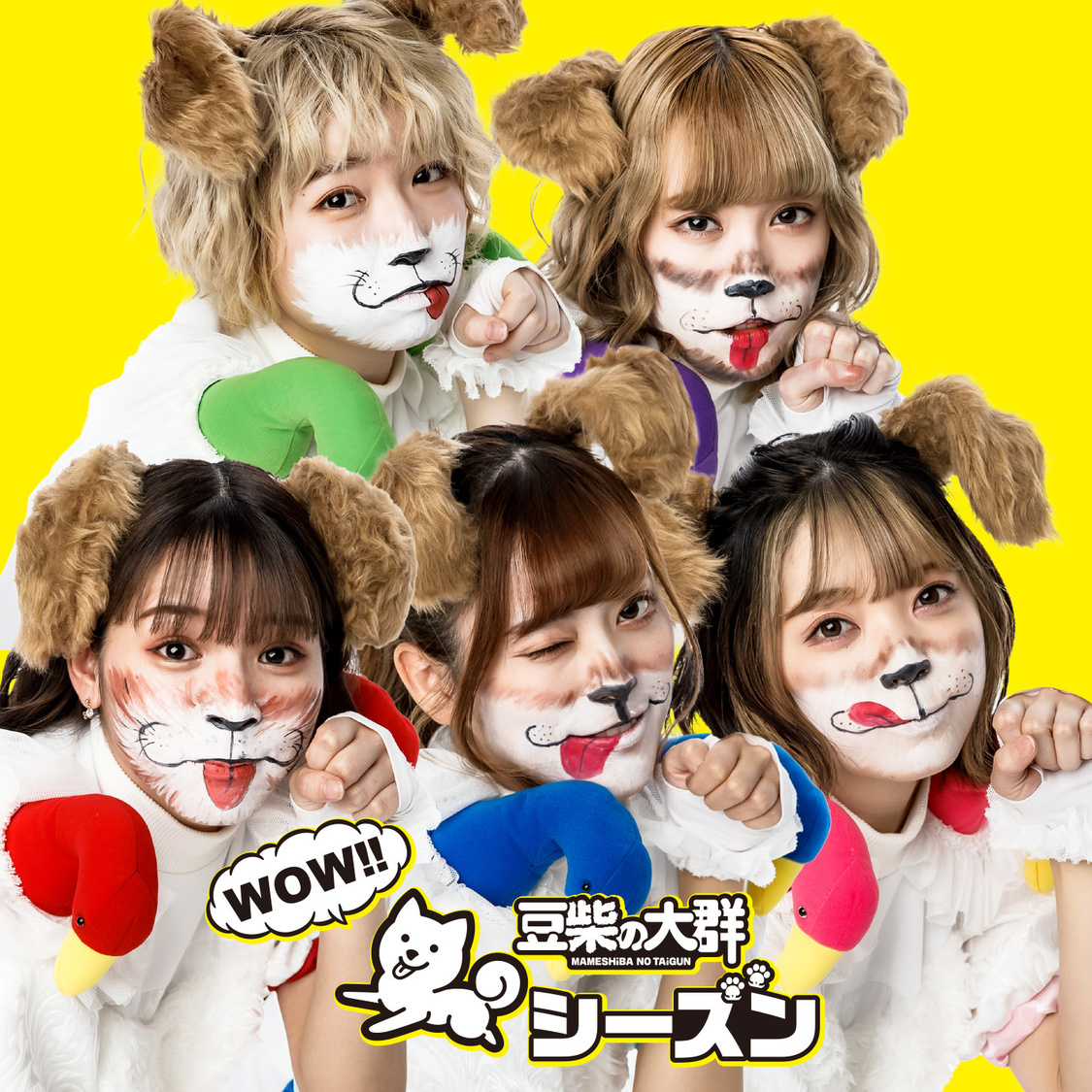 『WOW!!シーズン』CD盤
