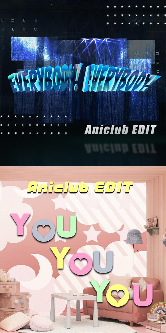 芹澤優 with DJ KOO & MOTSU、4週連続で「EVERYBODY! EVERYBODY!/YOU YOU YOU」リミックスver.配信決定!