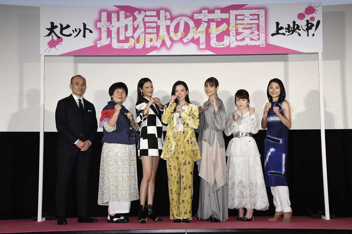 永野芽郁、広瀬アリス[配信レポート]女優陣勢揃いで各々の異名を披露!? 映画『地獄の花園』公開記念イベントにて