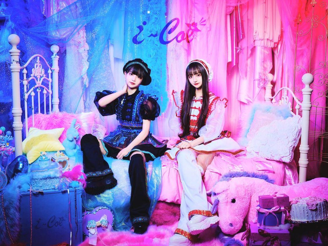 ヒロシン、夜光性アミューズらで構成されるHEROINESより最年少2人組アイドルユニット『i-COL』誕生!