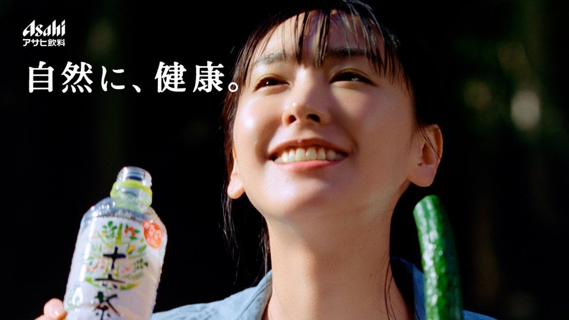 『アサヒ 十六茶』新TV-CM「『自然に、健康。』となりのお姉さん夏編」より