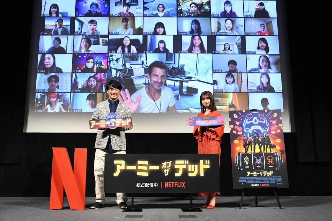 長濱ねる[イベントレポート]「ゾンビ役として参加できたらすごく嬉しいなと……」Netflix映画『アーミー・オブ・ザ・デッド』配信記念ファンイベントにて
