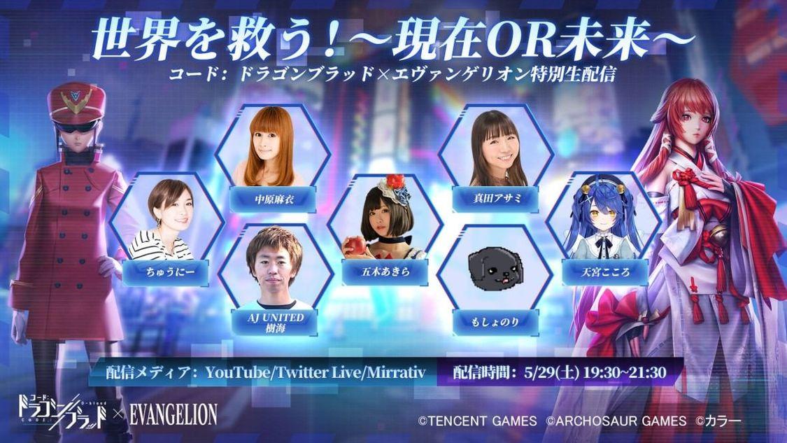 (C)Tencent Games  (C)ARCHOSAUR GAMES