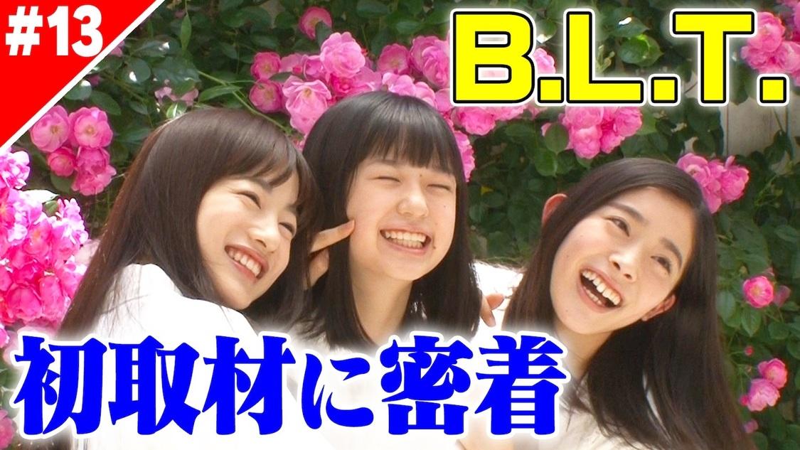 エビ中、新メンバーオーディション密着番組が「新メンバー初ライブへの道!全盛りMIX」としてリニューアル!